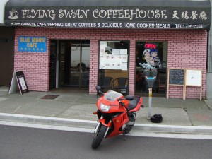Flying Swan Cafe